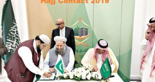 Hajj 1440-2019 Contract (MOU) Signing Between KS and Pakistan on 9 Dec 2018-min