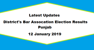 Lahore District Bar Association Result Update 12 Jan 2019 - Gujranwala, Multan, Sahiwal, Faisalabad, Rawalpindi, Sargodha