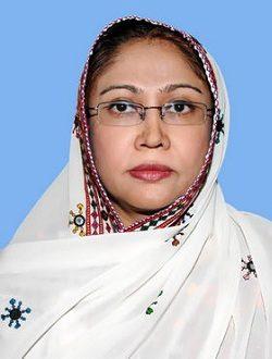 MPA PS-10 Larkana-I Faryal Talpur PPPP