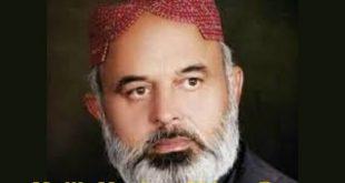 Malik Mazhar Abbas Raan - MPA PP 218 Multan Qadirpur Raan - Profile (1953-2019)-min