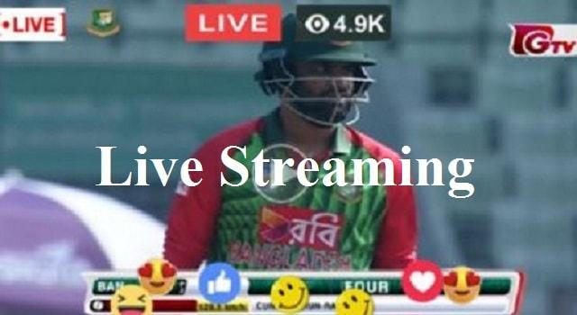 Bangladesh Premier League | DD Vs CV Live BPL Final | Online