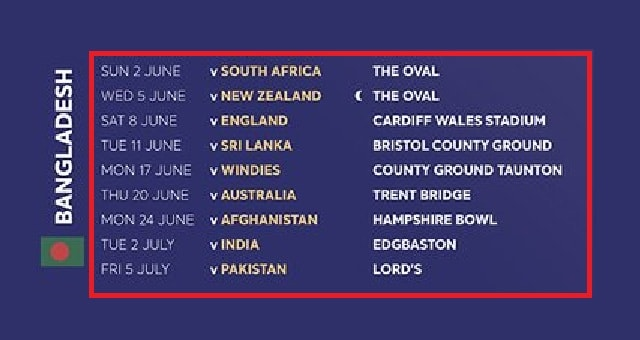 World cup news and photo hd 2019 fixtures bd time
