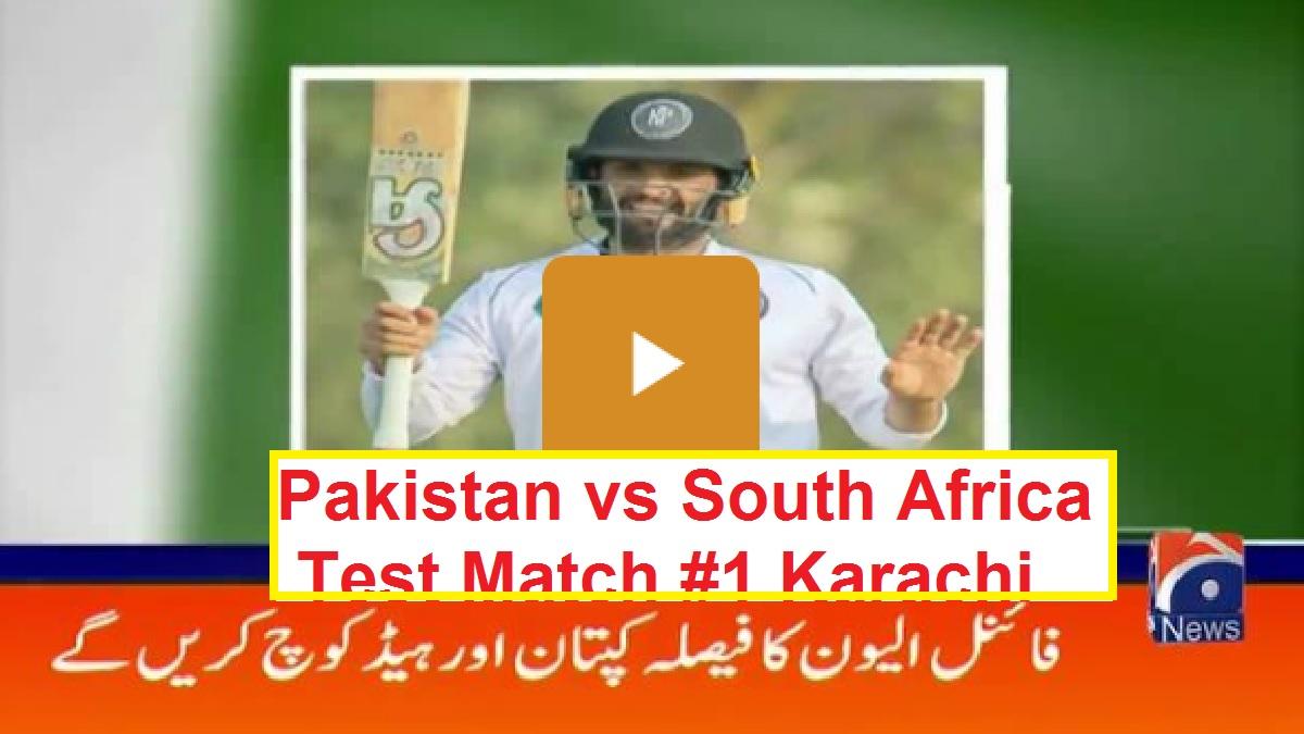 south africa vs pakistan - photo #14